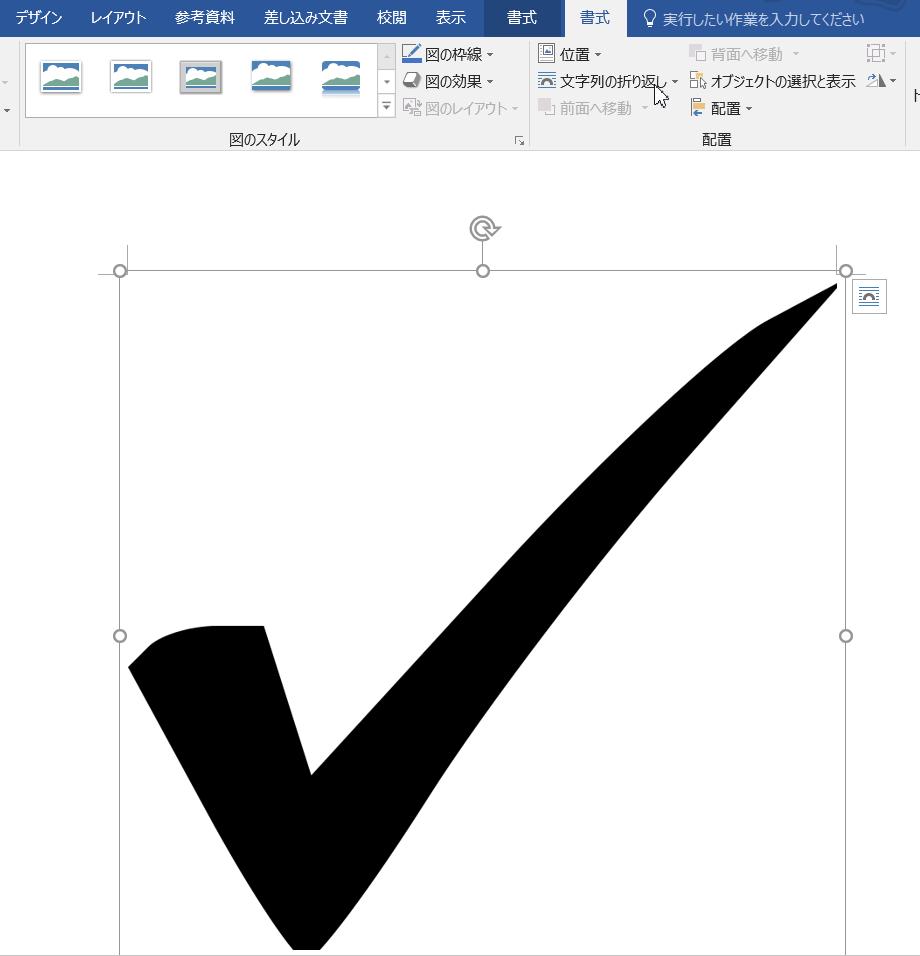 マーク エクセル チェック 【Excel】タスクリストで☑の数を自動集計したい!エクセルでチェックマークの数を数えるテクニック